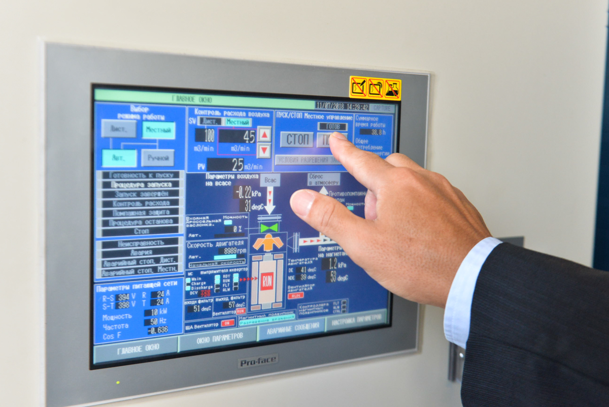 Воздуходувка запускается одним нажатием кнопки