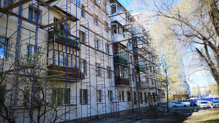 Нарушил федеральный закон: главу фонда капремонта Самарской области накажут рублём