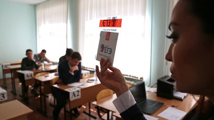Стало известно расписание ЕГЭ для выпускников школ в 2020 году