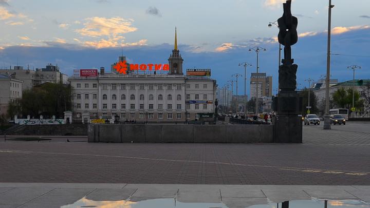 «Это украшение исторического центра»: «Мотив» — о том, почему не убрал рекламу с колледжа Ползунова