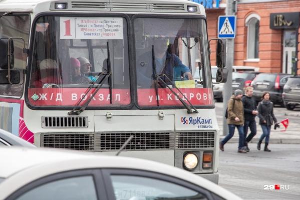 Оба инцидента с автобусами произошли в центре города