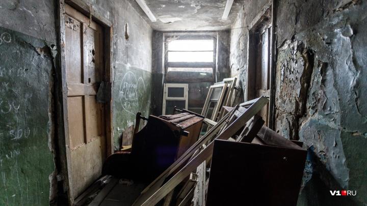 В Волгограде снесут девять полуразрушенных домов: смотрим список