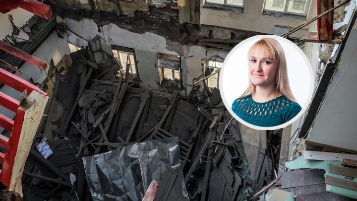 Преподаватель из Нижнего Тагила спасла студентов во время обрушения перекрытий в питерском вузе