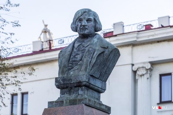 Бюст Гоголя был установлен в Царицыне на средства горожан