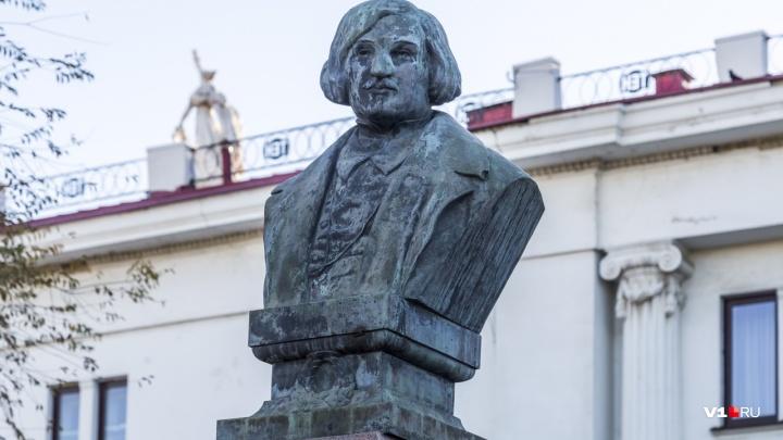 Гоголь в Комсомольском саду: отвернулся от Царицына, не смотрит на Волгоград