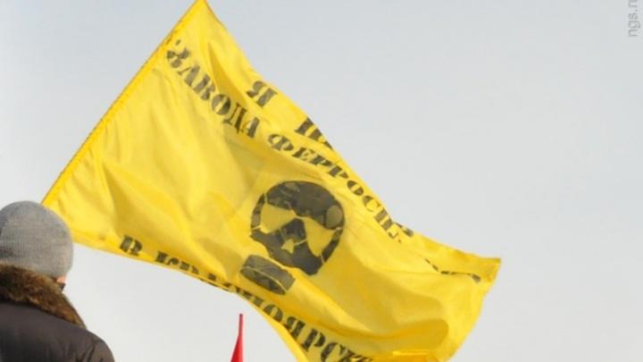 Суд принял иск строителей ферросплавного завода на 23,5 миллиарда к красноярским чиновникам
