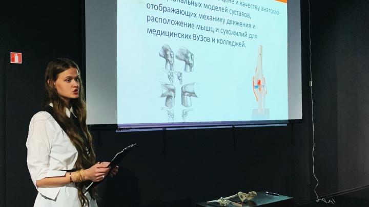 Студентка красноярского меда придумала дешевый метод изготовления искусственных суставов