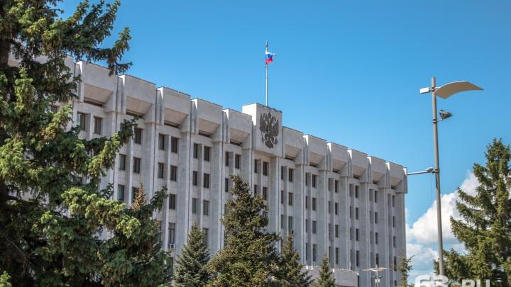 В Самарской области сократят количество вице-губернаторов