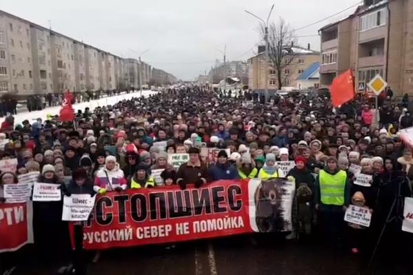 Митинг в Котласе 8 декабря