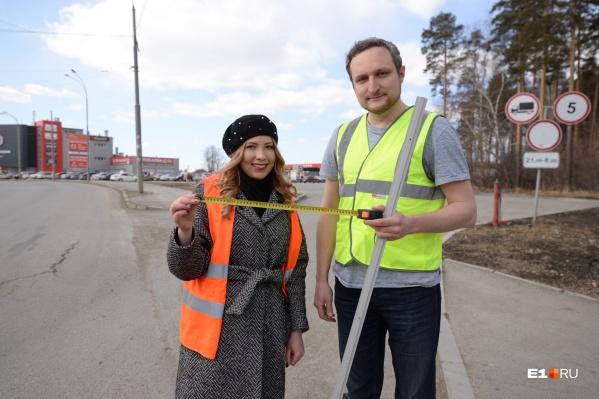 Помогать измерять ямы на улицах Екатеринбурга вызвался автоэксперт Дмитрий Ларионов