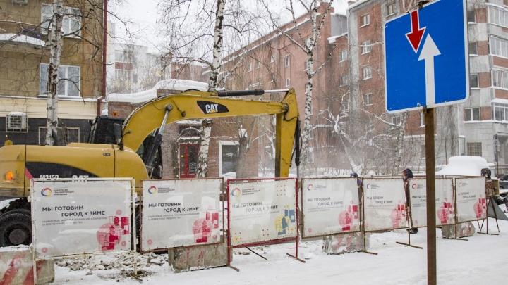 Больше 50 домов в двух районах останутся без отопления и горячей воды из-за ремонта теплотрасс