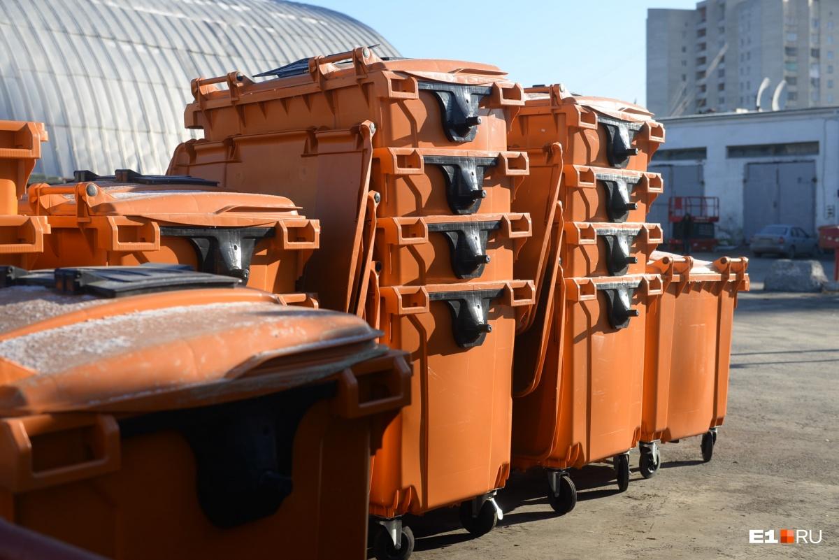 Тарифы на вывоз мусора РЭК должна утвердить 6 декабря