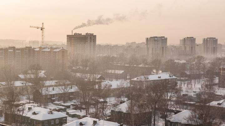 Шесть миллионов за четыре дома: власти решили продать квартал со старыми домами в Первомайке