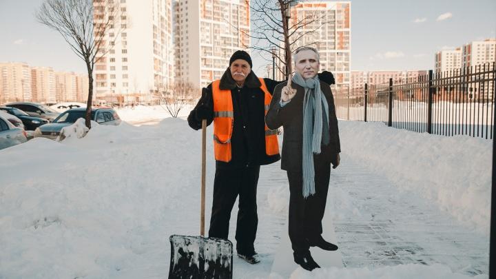 Проверяем губернатором, как убирают Тюмень после снегопада