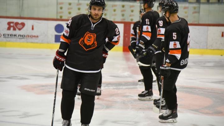 Хоккеисты «Молот-Прикамье» разгромили клуб из Кургана