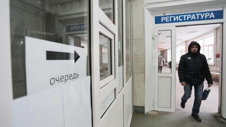 Грипп и ОРВИ отступают: заболеваемость вирусными инфекциями в Челябинской области снизилась на треть