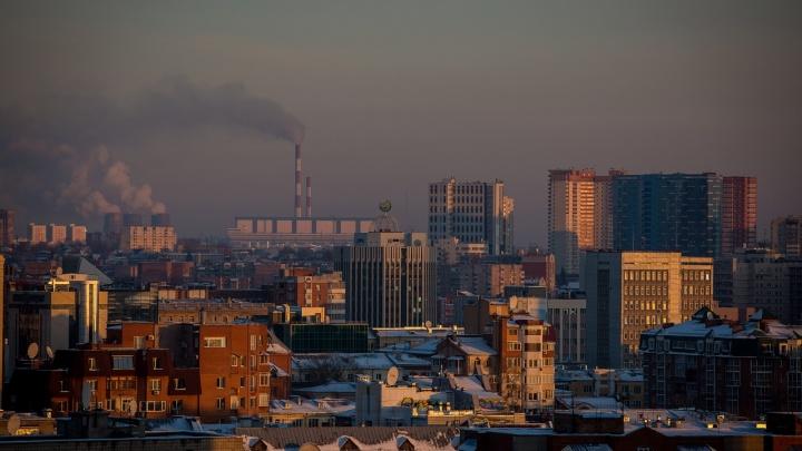 Новосибирск занял 2-е место в рейтинге самых скромных городов России