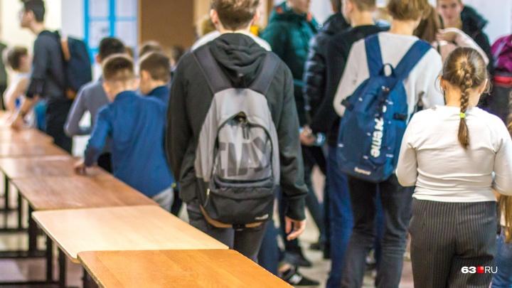 Полиция проверила чаты, в которых родителей пугали раздачей наркотиков в школах