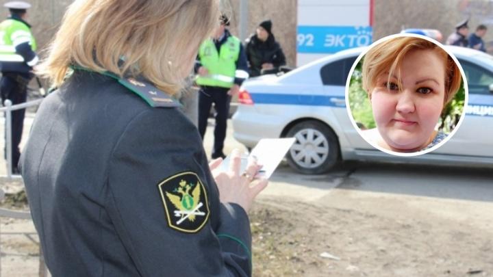 Судебные приставы заблокировали счета девушки-инвалида из Соликамска из-за долгов другого человека