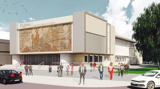 Контроль за реконструкцией кинотеатра «Родина» за 200 миллионов обойдется в дополнительный миллион