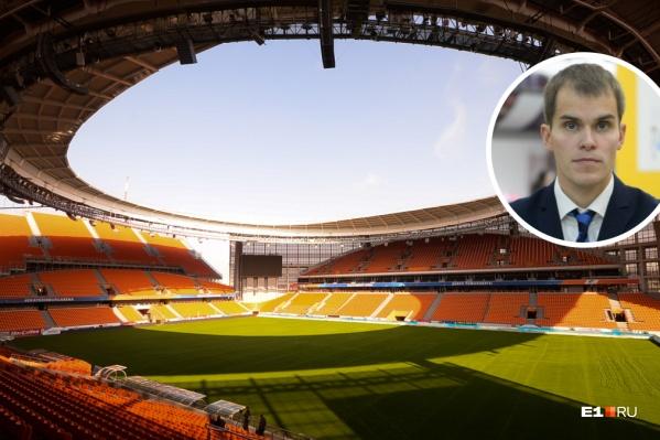 Директор АО «Ледовая арена» считает, что стадион должен быть доступен всем