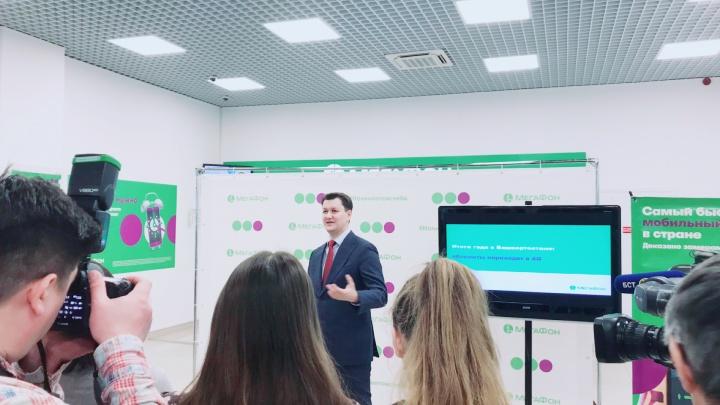 «МегаФон» в Башкирии подвел итоги за год: абоненты переходят в быструю и «пробивную» 4G сеть
