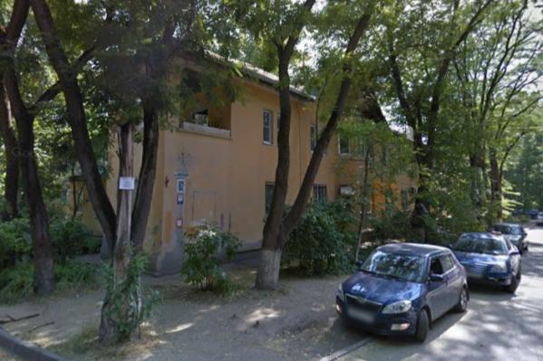 ЧП произошло во дворе дома на Криворожской, 59