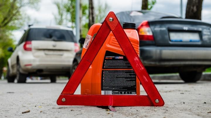 Всё по-новому: с 1 июня изменятся правила оформления мелких аварий без вызова ГИБДД