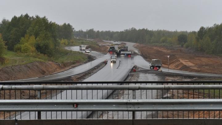 Реконструкцию трассы между Березниками и Соликамском завершат через четыре года