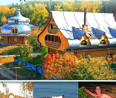 Осенью отдых «все включено» в двух часах езды от Новосибирска подешевел на 25 %