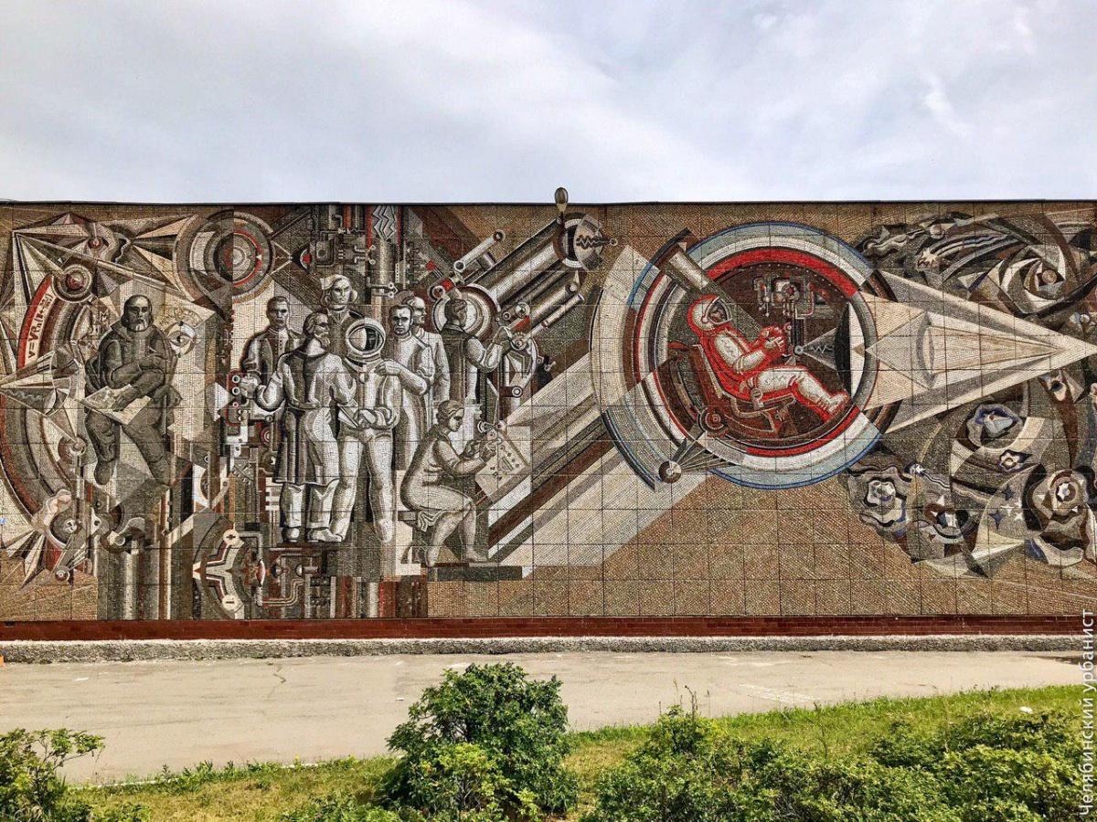 Урбанист Лев Владов уверен, что панно «Завоевание космоса» сегодня важно как никогда
