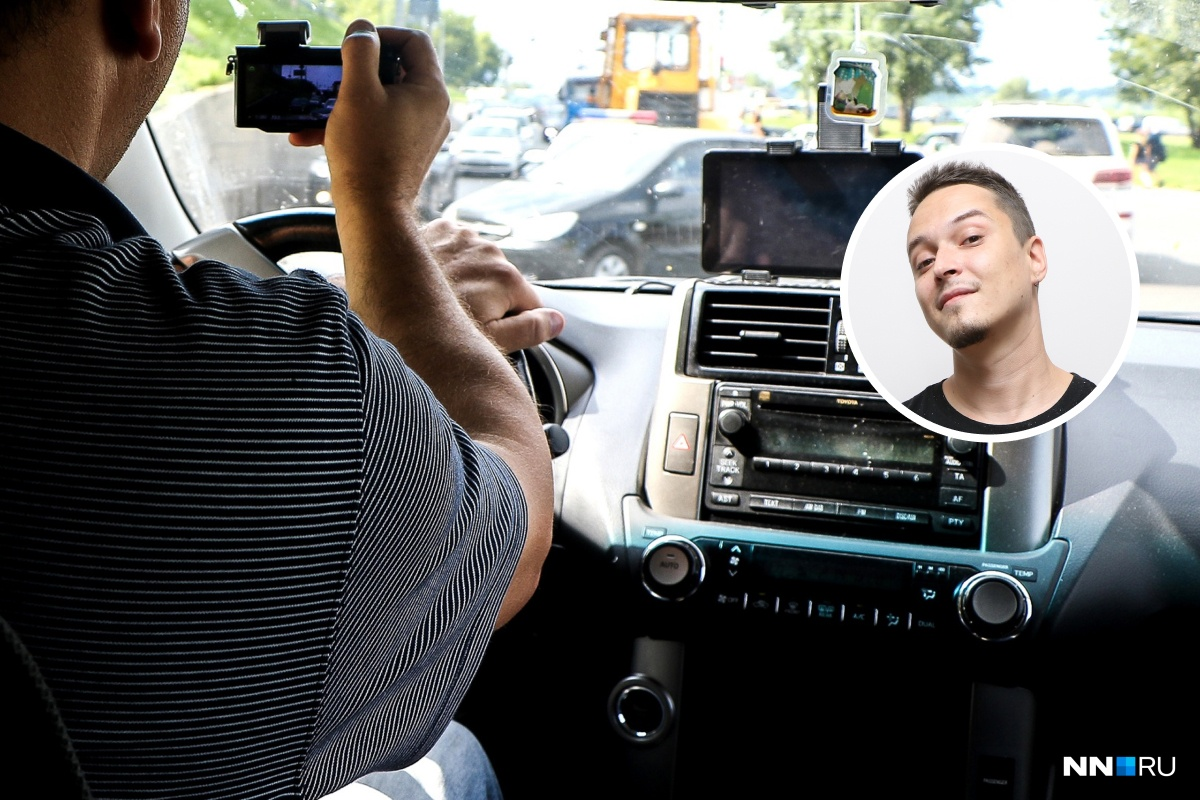 Александр не хочет становиться водителем из идейных соображений