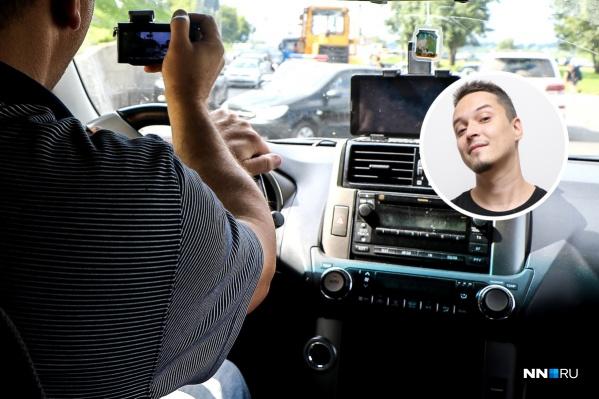 Александр не хочет становиться водителем из идейных соображений<br><br>