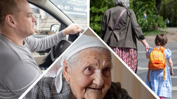 Таксист без ног, мама карликов и любовная драма 105-летней бабушки: топ-15 историй года на 74.RU