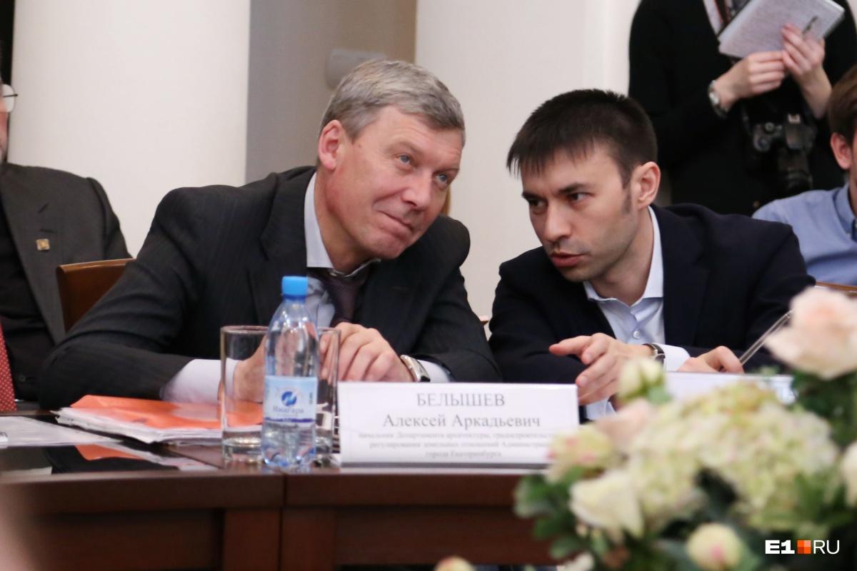 Алексей Белышев входил в Градсовет. Тимур Абдуллаев (на фото справа) сейчас разрабатывает проект жилья на Фурманова — Белинского