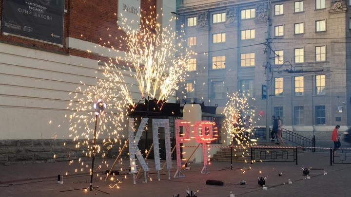 Празднование дня рождения Сталина закончилось фейерверком в Первомайском сквере (видео)