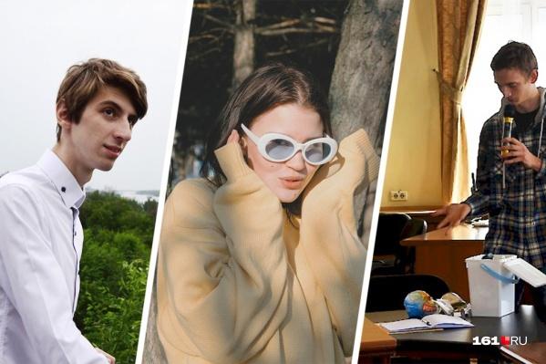 Официально День молодёжи прошёл ещё 27 июня, но в Ростове его празднуют сегодня