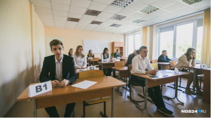 «Дети переживали, что они не сдадут»: 800 родителей справились с ЕГЭ по русскому языку на четвёрку