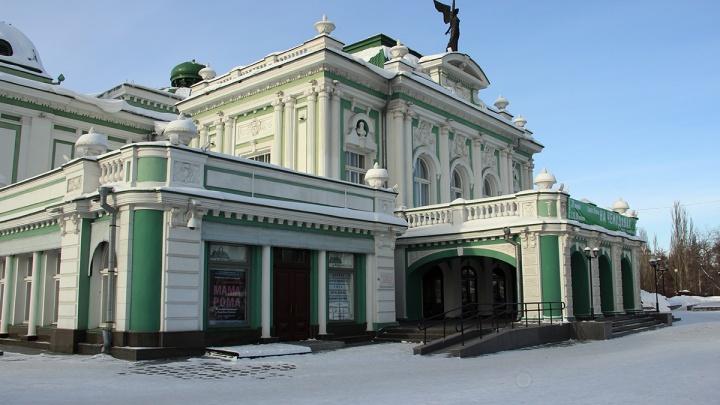Омский драмтеатр распродаст билеты по 100 рублей