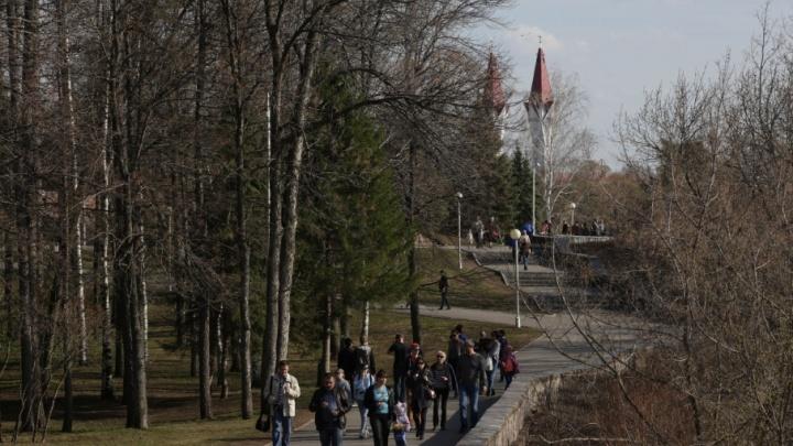 Синоптики предупреждают: в Башкирии ударят заморозки