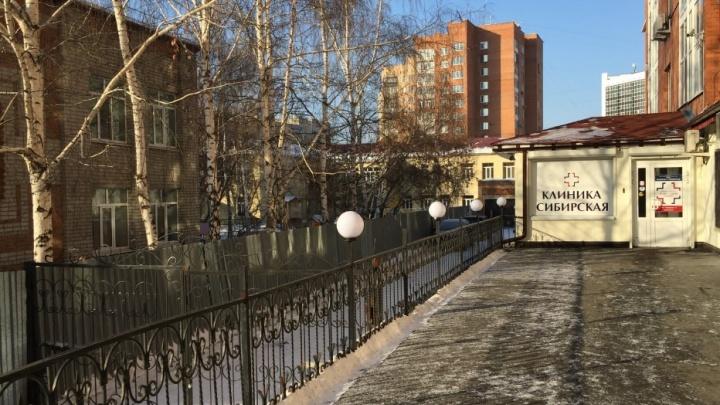 Тюменцы отсудили почти 3 миллиона рублей у «Клиники Сибирской», которая раскручивала их на кредиты