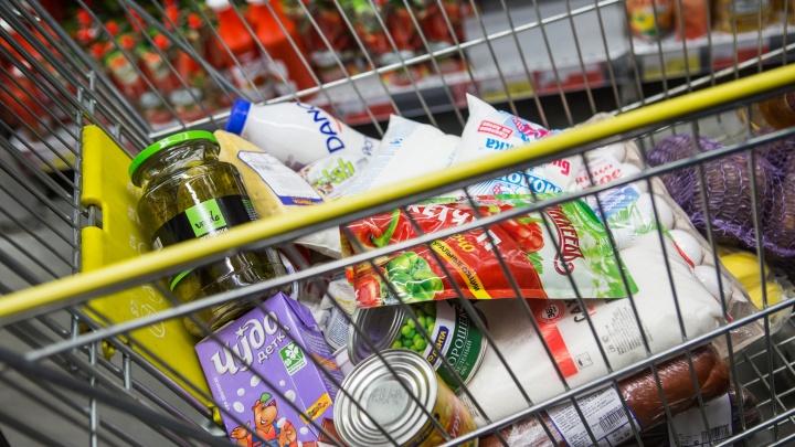 Официально: новосибирцу достаточно 4197 рублей на продукты в месяц