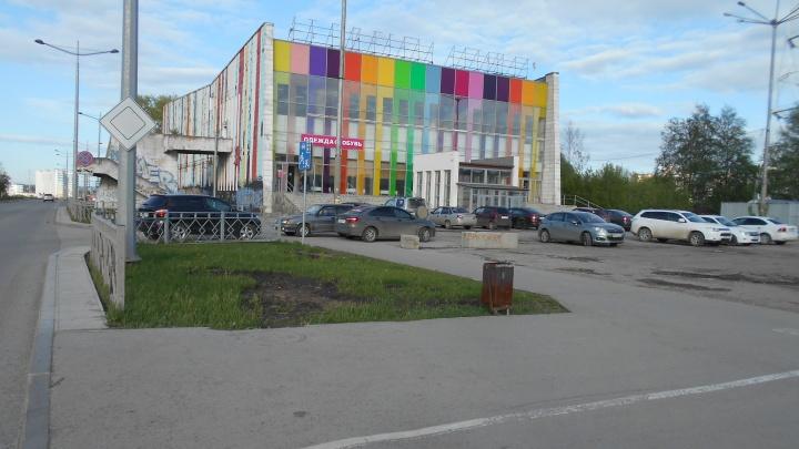 «Отказали из-за другого мероприятия, а его не было»: в Перми не разрешили акцию против гомофобии