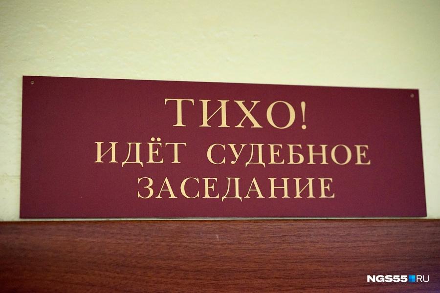 «Сибирский хлеб» может платить 50 000 руб. задискриминацию