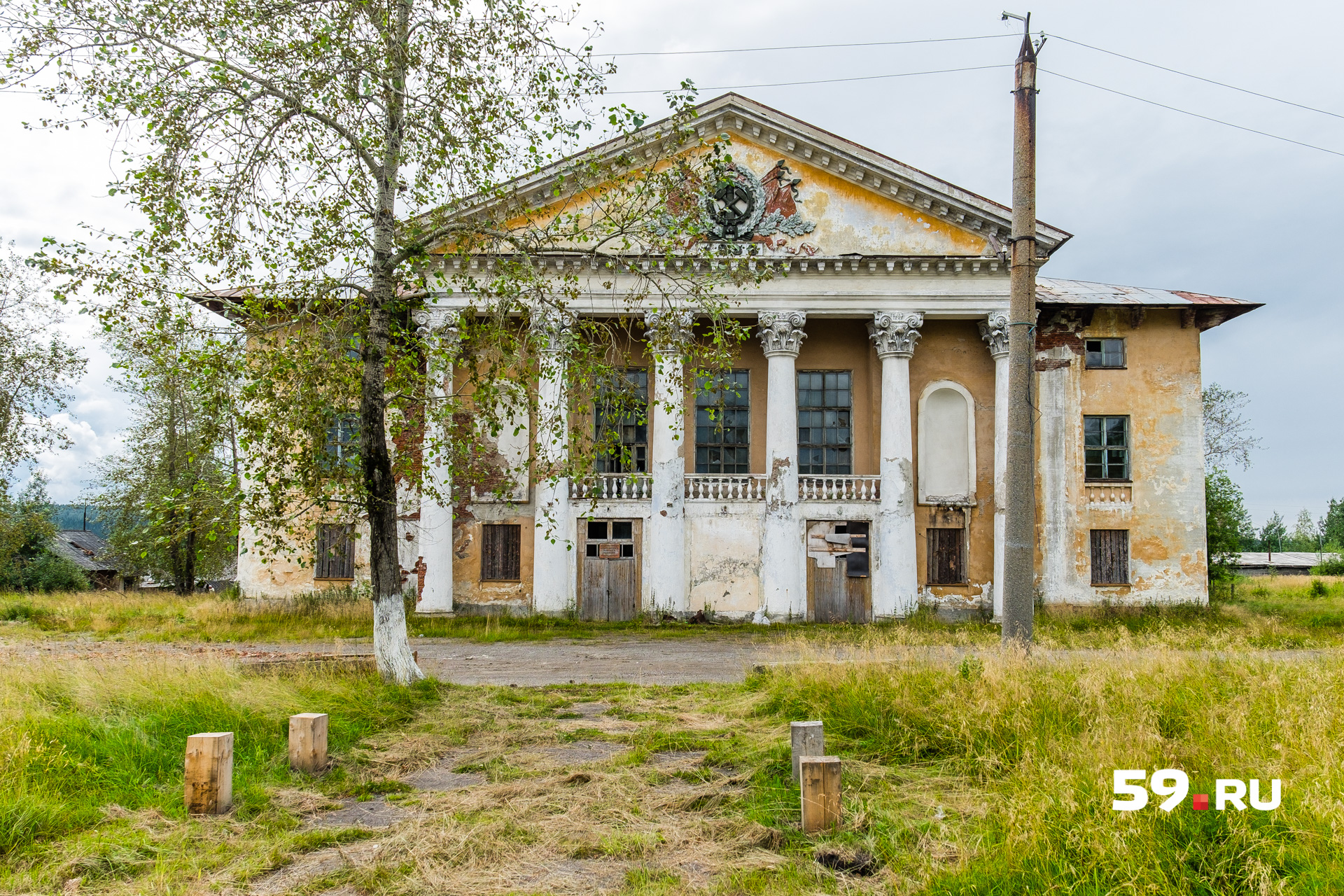 Дом культуры построен в 1958 году