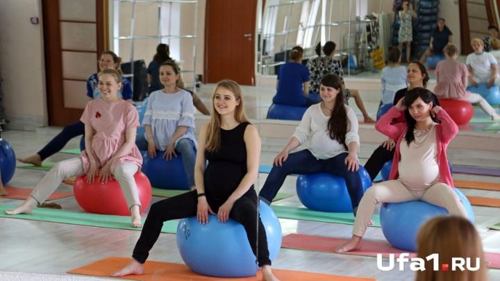 В Уфе прошел фестиваль для беременных женщин: будущие мамочки довольны