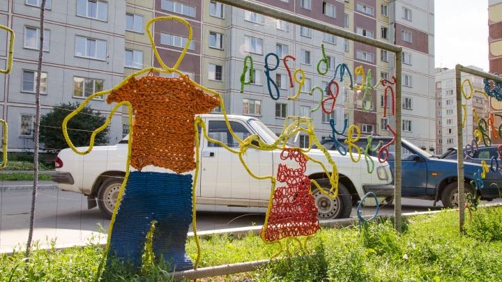 Новосибирск опустился в рейтинге городов для жизни с детьми