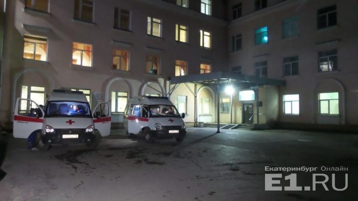 Екатеринбурженка скончалась возле больницы