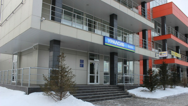Банк УРАЛСИБ вошел в ТОП-5 банков по объему кредитования малого и среднего бизнеса в 2018 году