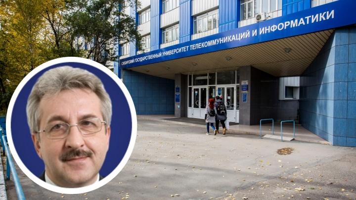 Валерий Беленький уволен с должности ректора СибГУТИ